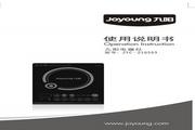 九阳JYC-21GS03电磁灶使用说明书