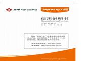 九阳JYC-21ES33电磁炉使用说明书