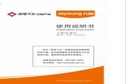 九阳JYC-21ES21电磁炉使用说明书