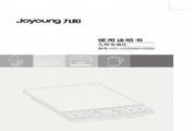 九阳JYC-21DS30电磁炉使用说明书