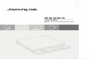 九阳JYC-21DS33电磁炉使用说明书