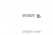 九阳JYC-21CS51电磁炉使用说明书