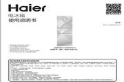 海尔BCD-249WDEGU1电冰箱使用说明书