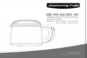 九阳DJ12B-A30SG豆浆机使用说明书