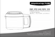 九阳DJ12B-A10EC豆浆机使用说明书