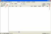 红枫叶车主软件 3.21