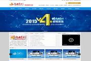 ZYCH自由策划企业网站管理系统