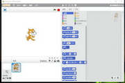 Scratch中文离线...