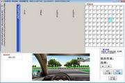 【蒙文蒙语版】驾照交规科目一四模拟考试系统
