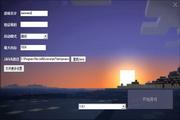 Minecraft PE