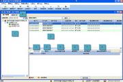 鸿富兴客户关系管理系统CRM
