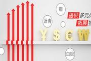 宁夏蓝海国际商品行情分析系统(多空专家版) 2016001