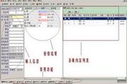康桥实验室信息管理系统KQlis 4.9
