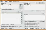 外虎QQ空间信息发布系统 9.0.0