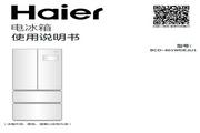 海尔BCD-401WDEJU1电冰箱使用说明书