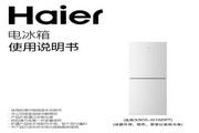 海尔BCD-221WDGQ电冰箱使用说明书