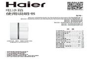 海尔BCD-625WDGFU1电冰箱使用说明书