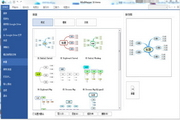 MindMapper 16中文版思维导图(高级版) 16.0.0.400