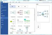 MindMapper 16中文版思维导图(专业版) 16.0.0.8002