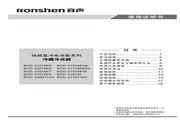 海信BCD-211D11NY电冰箱使用说明书