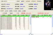 天意美甲管理系统 5.0