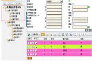 免费快餐配送管理系统 1.0