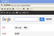 亿彩上网助手 1.0