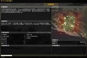 战地2(Battlefield 2) 中文绿..