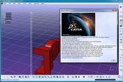 catia软件下载