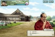 太阁立志传5(Taiko Risshiden 5)