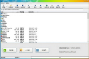 苹果Time-Machine磁盘恢复软件 6.0