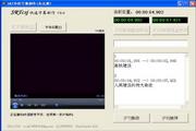 SRTcsj 快速字幕制作