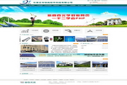 企业SEO网站管理系统