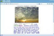 小荷全球搜浏览器 1.1