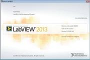 LabVIEW 2013 中文版