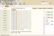 乐赢通北京PK拾计划 2.7.1
