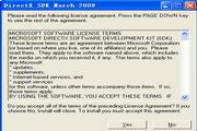 DirectX 11 官方版