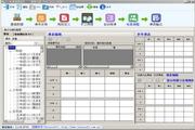 K12中小学免费排课软件单机版