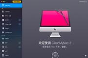 Clean My Mac 简体中文版(mac清理软件) 3.1.3