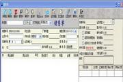 海德汽车美容管理系统 2.0