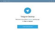 Telegram电脑版 0.8.30