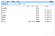 ae(adobe after effects) cs6汉化补丁