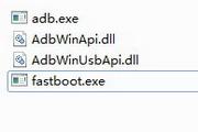 adb工具包下载