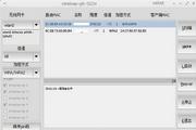 minidwep-gtk 官方中文版