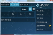 PPSSPP模拟器(PS...