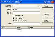 winbox中文版