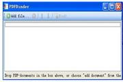 PDFBinder(PDF合并工具) 1.2 正式版