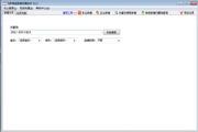 淘宝卖家数据采集软件|飞跃淘宝网店数据采集工具