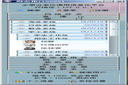 企事业单位通用信息化平台