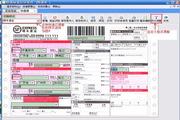 快递标签软件(绿色版) 2016-05-06